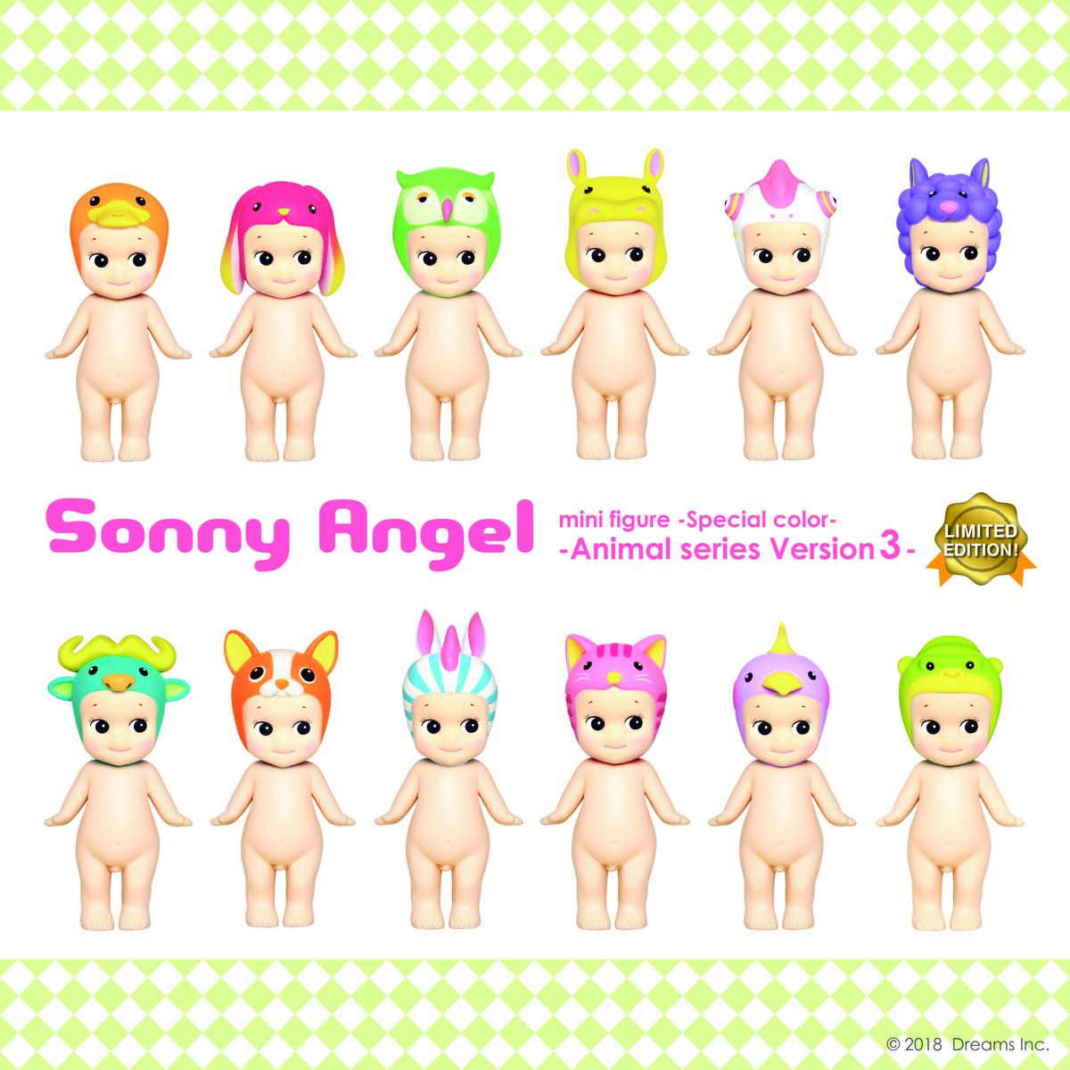 sa_ani3_special_color_image02