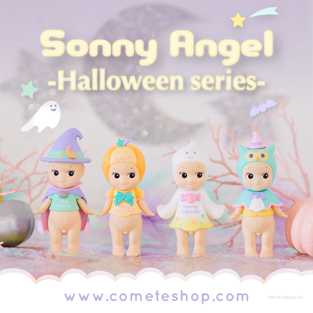 sonny angel edition limitee halloween 2018