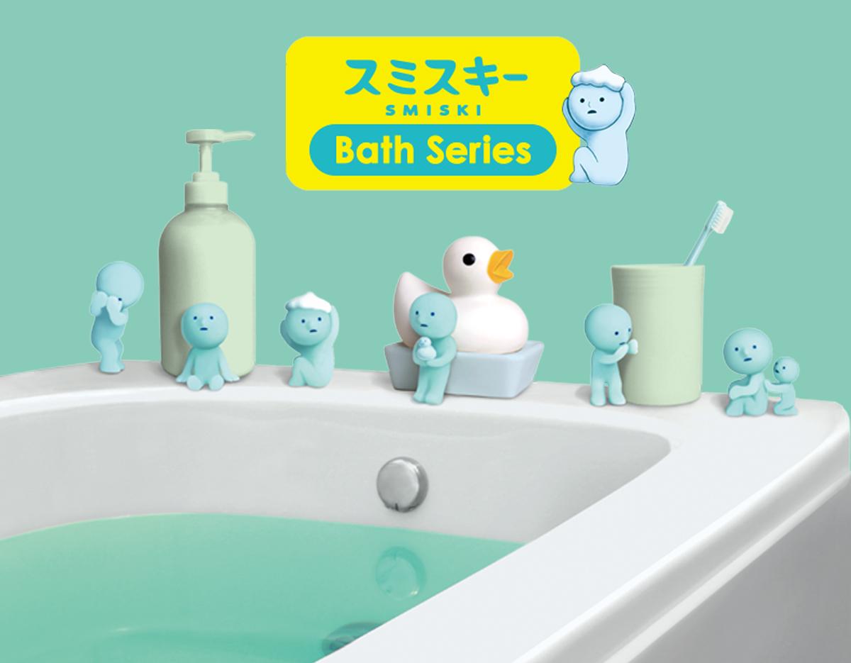 figurine japonaise-smiski-bath serie salle de bain