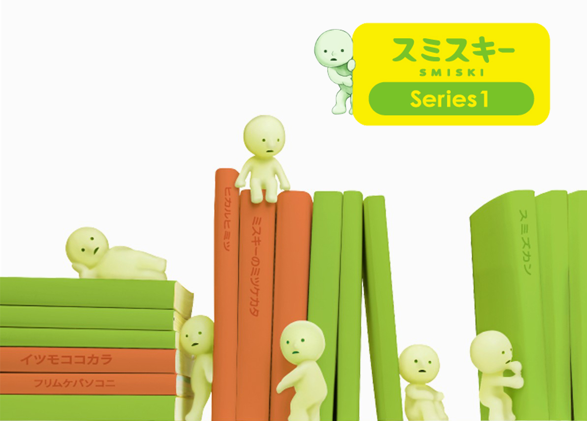 figurine japonaise-smiski-serie-1