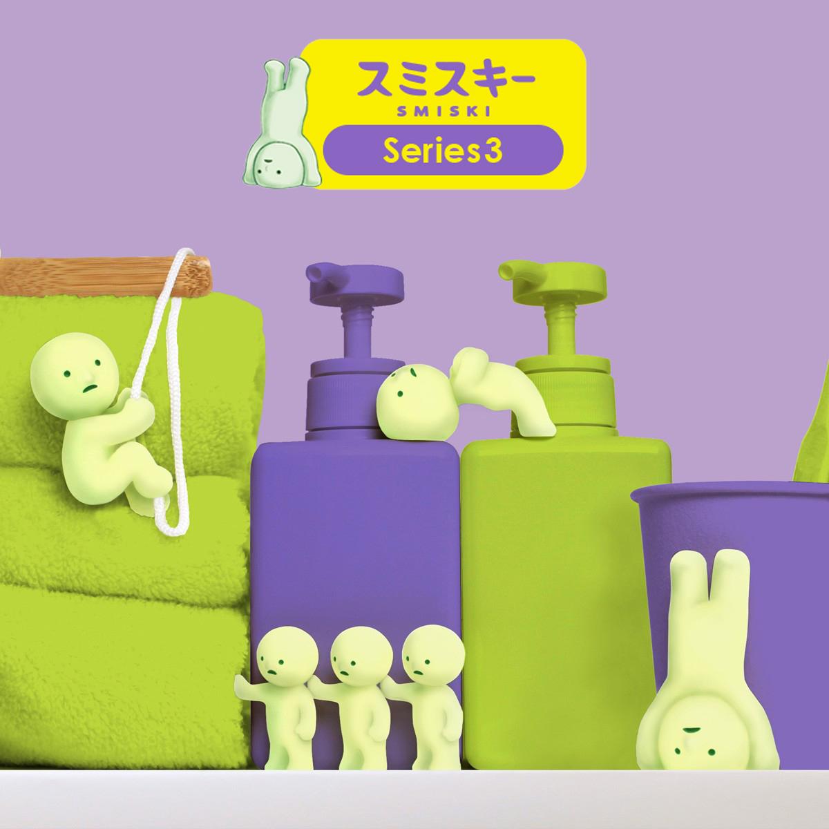 figurine japonaise-smiski-serie-3